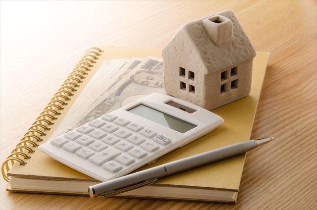 予算をよく考えよう!賃貸住宅を選ぶのはまず予算から